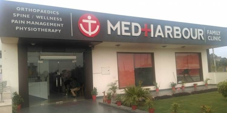 Medharbour Family Clinic