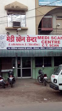 Medi Scan Centre