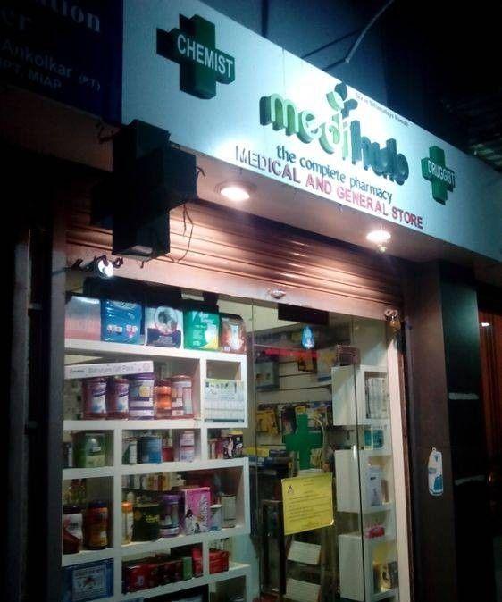 Medihub The Complete Pharmacy