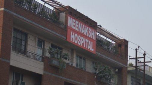 Meenakshi Hospital