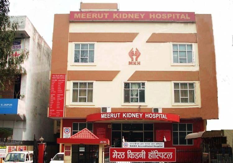 Meerut Kidney Hospital
