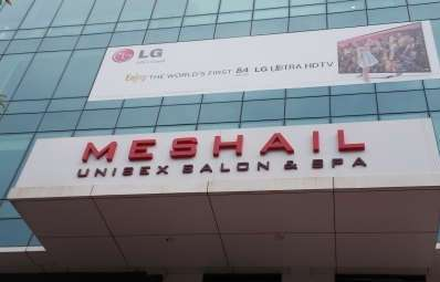 Meshail Unisex Salon And Spa