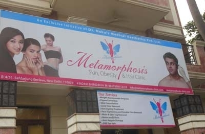 Metamorphosis Clinic