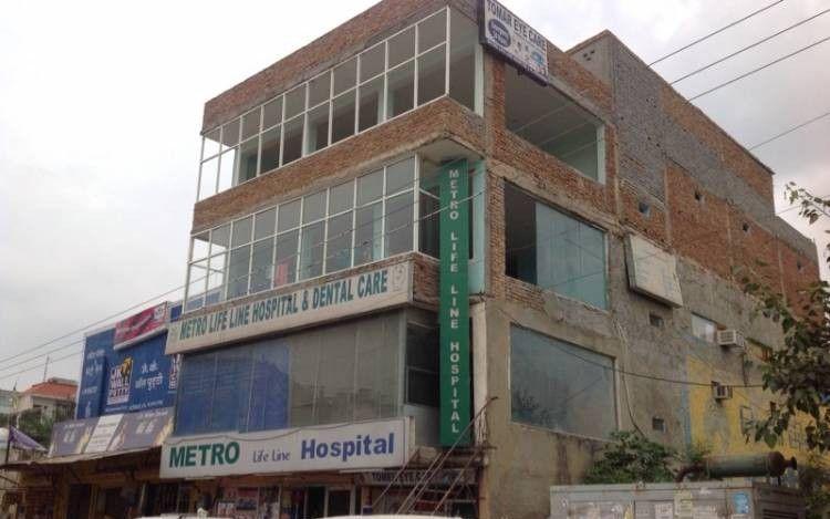 Metro Life Line Hospital