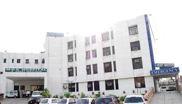 MGS Hospital
