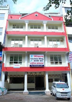 Miracles Children Hospital
