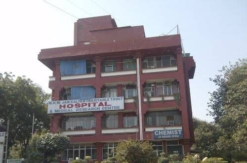 MKW Hospital