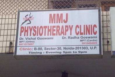 MMJ Physiotherapy Clinic