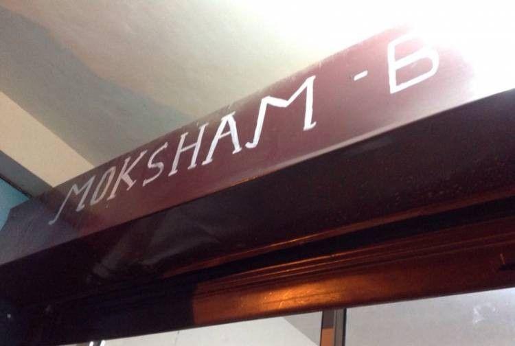 Moksham Body Mantra