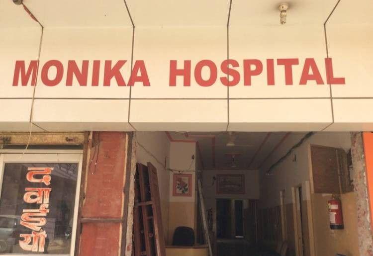 Monika hospital