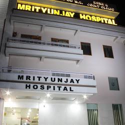 Mrityunjay Super Speciality Hospital