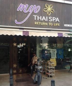 Myo Thai Spa