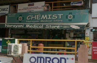 Narayani Medical Store