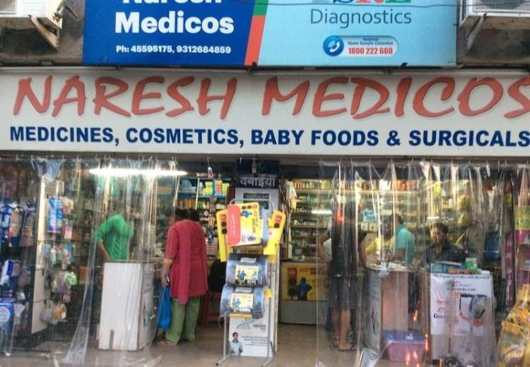 Naresh Medicos