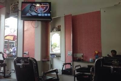 National Hair Cutting Salon