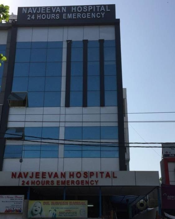 Navjeevan Hospital