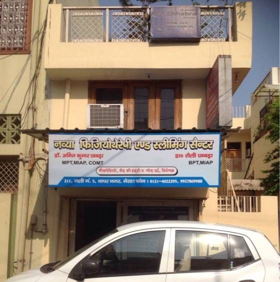 Navya Physiotherapy & Slimming Centre