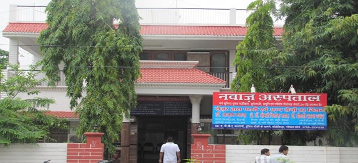 Nawaz Urology and Maternity Home