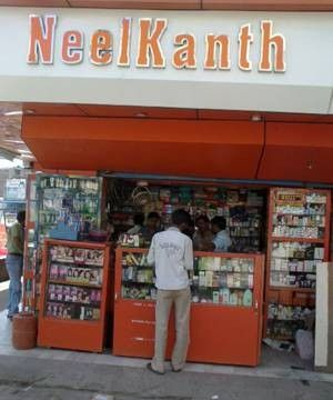 Neelkanth The Medicine People