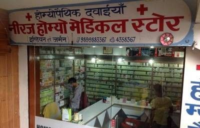 Neeraj Homeo Medical Store