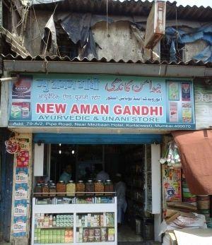 New Aman Gandhi Ayurvedic & Unani Store