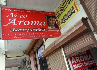 New Aroma Beauty Parlour