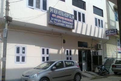 New Heera Hospital
