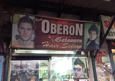 New Obreon Cesar Salon
