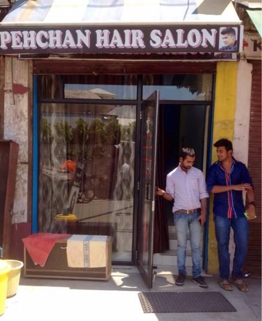 New Pehchan Hair Salon