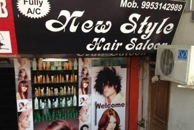 New Style Unisex salon