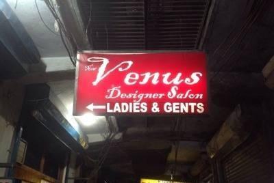 New Venus Designer Salon