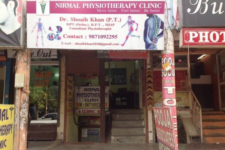 Nirmal Physiotherapy Clinic