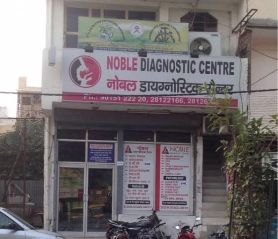 Noble Diagnostic Centre