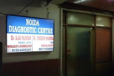 Noida Diagnostic Center