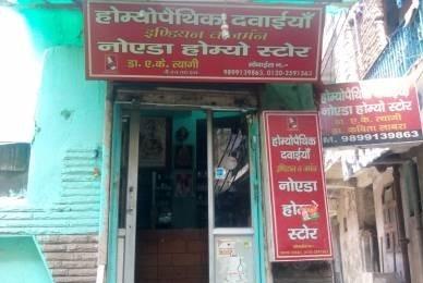 Noida Homeo Store