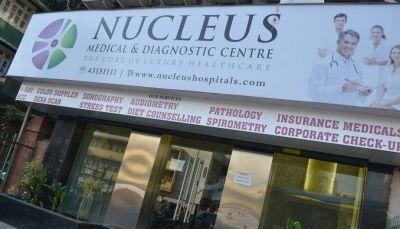 Nucleus Medical & Diagnostic Centre