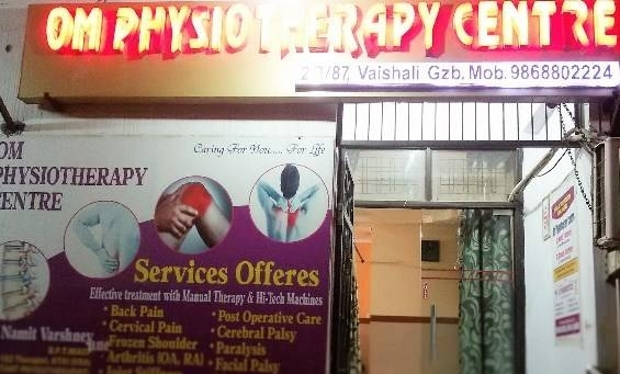 Om Physiotherapy Centre