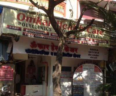 Omkar Health Care Polyclinic Diagnistic Centre