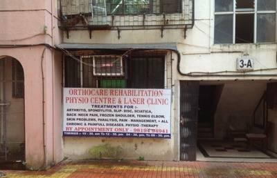Orthocare Rehabilitation Centre Physio & Laser Clinic