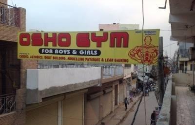 Osho Gym