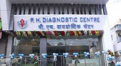 P H Diagnostic Centre