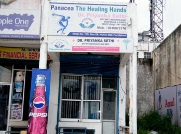 Panacea Physiotherapy Clinic