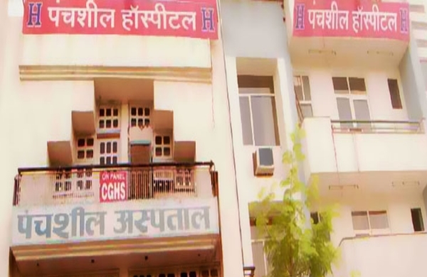 Panchsheel Hospital