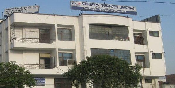 Pannalal Shyamlal Hospital