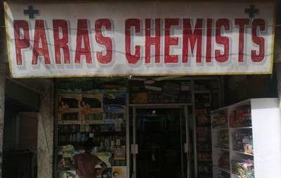 Paras Chemist