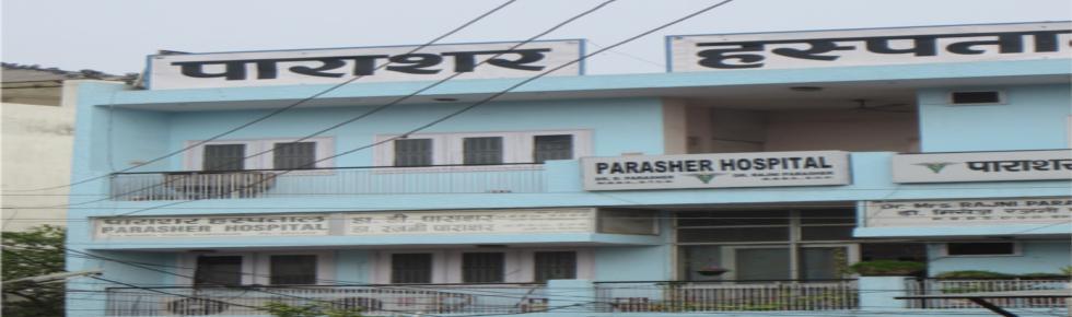 Parasher Hospital