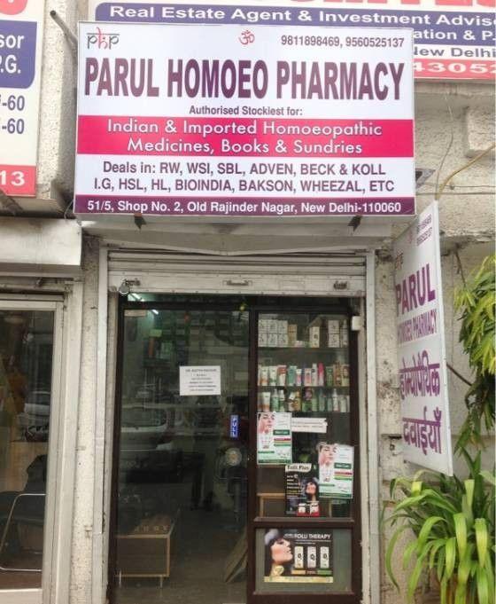 Parul Homoeo Pharmacy
