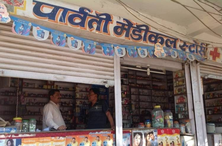 Parvati Medical Store