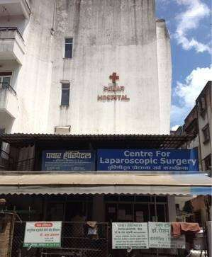 Pawar MultiSpeciality Hospital & Diagnostic Centre Pvt. Ltd.