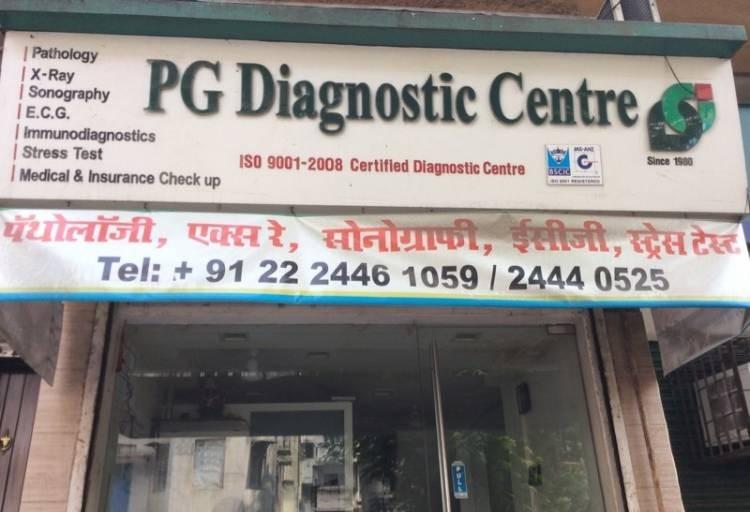 PG Diagnostic Centre